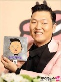 What Writers and Poets Can Learn from GangnamStyle