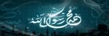 The Prophet's Love
